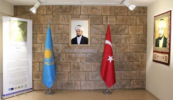 خانه-موزه فارابی در ترکیه افتتاح شد!